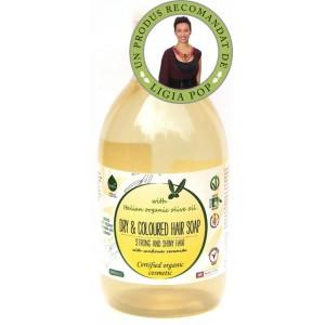 Șampon ecologic cu ulei de măsline pentru păr uscat sau vopsit 300ml